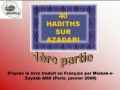 40 hadiths sur Azadari - 1ere partie - French