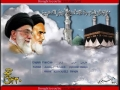 Supreme Leader Ayatullah Khamenei - HAJJ Message 2009 - Urdu