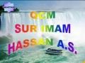 qcm sur Imam Hassan as - francais French