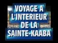 Voyage a l interieur de la Kaaba - francais French