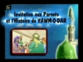 L invitation aux parents et l histoire de Yawm o Dar - french