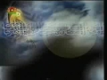Sahar TV Special Program on Ramadan - Episode 2 - Urdu
