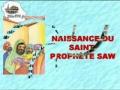 La naissance du Saint Prophete saw - francais French