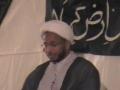 Sheikh Usama Abdul Ghani - 1st Moharram 1431 2009 - Toronto Canada - English