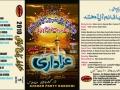Ishq Hai Shabeer Kaa Matam - Azadar Party - Urdu