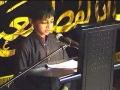 Youth Speech by Ali - 1st Muharram 2009 - English