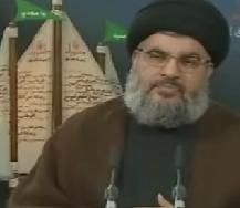 Sayyed Hasan Nasrallah - Muharram 1431 - 1st Night - Arabic