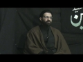 Importance and responsibilities of Aza-E-Hussain - Day 3 P1 - Agha Hasan Mujtaba Rizvi - English
