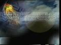 Sahar TV Special Ramadan Program - Episode 3 - Urdu