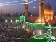 Karbala - Hameed Alimi - Persian Noha