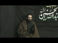 Importance and responsibilities of Aza-E-Hussain - Day 4 P2 - Agha Hasan Mujtaba Rizvi - English