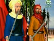 Animated - Habib Ibne Mazahir (a.s) حبيب ابن مظاهر- Companion of Imam Hussain (a.s) - Arabic