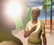 Animated - Hazrat Jaun (a.s) جون - Companion of Imam Hussain (a.s) - Arabic