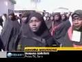 Ashura mourning ceremony held in Nigeria - 26Dec09 - English