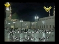 Noha - Touching Masaib after the martyrdom of Imam Hussain (a.s) - Arabic sub Urdu