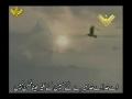Noha - Hussain ka Ishq - Farsi sub Urdu