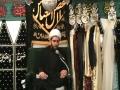 Maulana Mustafa Ismael - Shaame Gharibaan Majlis 11  - English Farsi Arabic