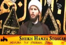 Taqwa and God Conscious Followers - Sh. Hamza Sodagar - Muharram 1431 2009 - Lecture 5 - English