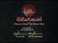 Hai Gazab Hogaya by Ali Shanawar Ali Jee Noha 2010 - Urdu