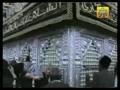 Rehayi Qaid se Zainab Ko Jab Mili Ho Gi - Noha - Urdu