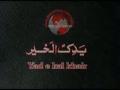 Yad-e-Kal Khair Noha by Nadeem Sarwar 2010 - Urdu