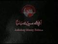 Achchy Mere Baba Noha by Nadeem Sarwar 2010 - Urdu