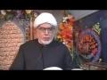 Tafseer Surat Al Inshirah - English
