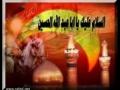 Hussein Ya Hussein LaToM LeBaNoN Hoha - Arabic