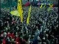 Sayyed Hasan Nasrallah - Muharram 1431 - Ashura Day - Arabic