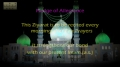 Ziyarat al-Ahd - Arabic sub English