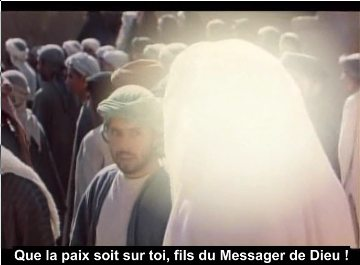 Film Imam Reda - Episode 1 - Arabic Sub French