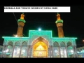 [AUDIO] Women Majlis - Karbala and Role of Women by Uzma Zaidi day 2 - Urdu