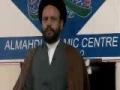 Knowing Nafs or Maarefat un Nafs 1 of 12 - Moulana Zaki baqri - English and Urdu
