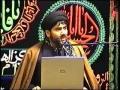 Rasul u allah and Wali u allah in bible - Arabic
