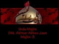 Qualities of Companions of Imam Hussain a.s - Majlis 3 - Agha Jaun - Mohrm1431-Urdu