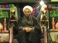 The Sermons of Imam Sajjad A.S. - Moulana Hurr Shabbiri - Jan 9th 2010 Evening Muharram 1431 - Urdu