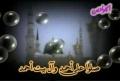 sallo ala ahmed - Abather Halawaji - Arabic