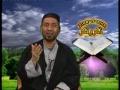 Zikr o Fiqr - Program 1 - [1/2] - Maulana Jan Ali Shah Kazmi - Urdu