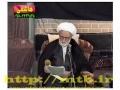 Ayatullah Bahjat - Tazkiya Nafs - Part 6 - Farsi