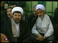 VERY IMPORTANT SPEECH BY LEADER FARSI PART FOUR