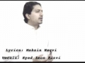 Salam for Hazrat Ali Asghar recited by Syed Imon Rizvi - URDU