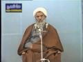 Dars-e-Akhlaaq No. 3 - Ayatullah Hussain Mazahari - Persian