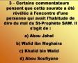Tafsir of Surah Humazah Part 5 - Gujrati French