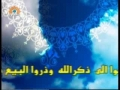 Friday Sermon - Ayatollah Imami Kashani - 15th Jan 2010 - Urdu