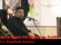[Audio] - AMZ Majlis 2 - 27 Muharram - Nemat e Imamat - Urdu