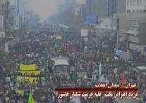 Iran - Millions March to Protest Ashura Insult - Part 1 - Farsi