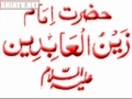 Duaa 43 الصحيفہ السجاديہ Supplication when he looked at the New Moon-Arabic