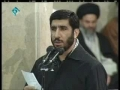 Aghaz Deedar Ba Rahberi Azeez - Farsi همخوانی مردم قم در آغاز دیدار با رهبری عزیز