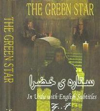 Movie Clip The Green Star - [mominshoppingcenter.com]