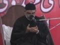 Majlis 03 - Aalami Mehdavi Inqelab Ka Taqaza Aur Hamari Zimmedarian - AMZ - Urdu
